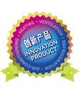 Innovative Products CHR 2021
