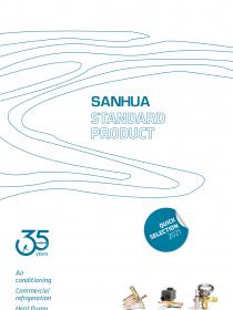 Standard Brochure