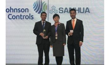 Sanhua Wins Johnson Controls 'Execution Award Silver'